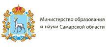 управление министерства образования и науки Самарской области